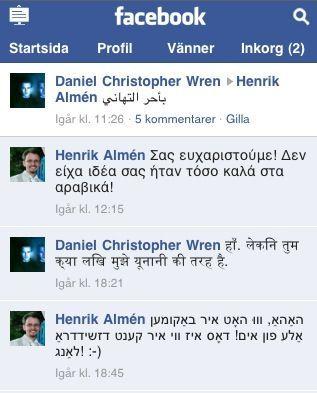 grattis på födelsedagen facebook Födelsedag med Facebook | Aldamus   Henrik Almén grattis på födelsedagen facebook